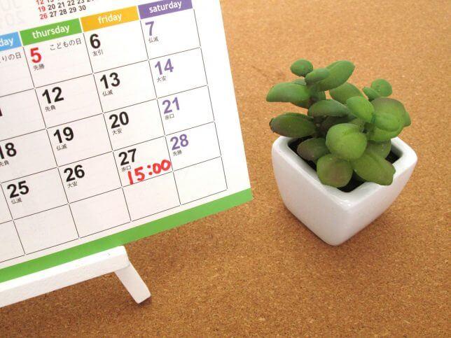 カレンダーのイメージ