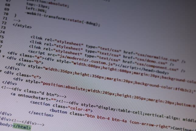 htmlを修正するイメージ