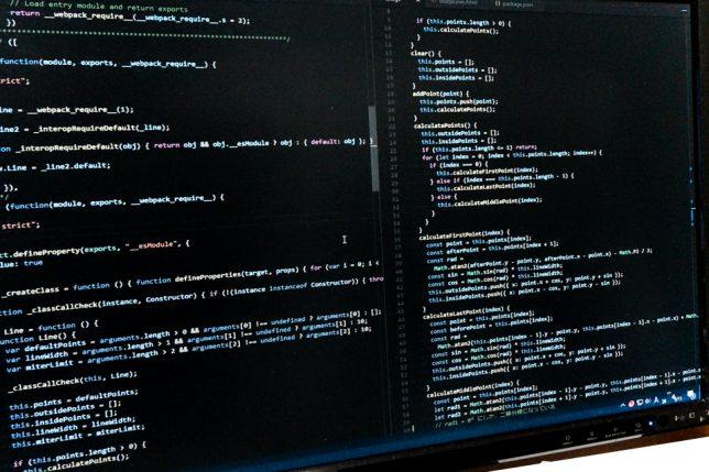 システムの開発画面