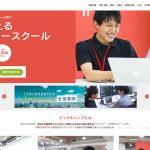 TECH::CAMPの公式サイト