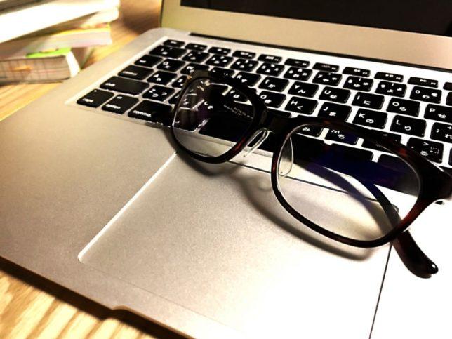 PCとメガネ