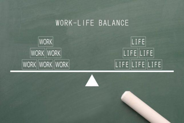 仕事とプライベートのバランス