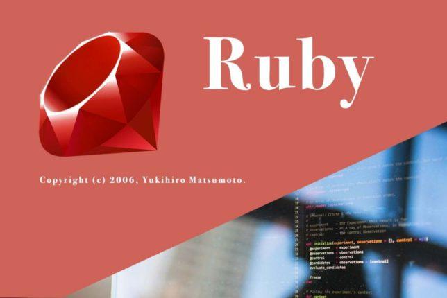 Ruby(プログラミング言語)のイメージ