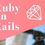 プログラミング初心者にオススメな「Ruby on Rails」の学習方法などをわかりやすく解説します!