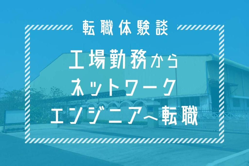 生産工場のイメージ