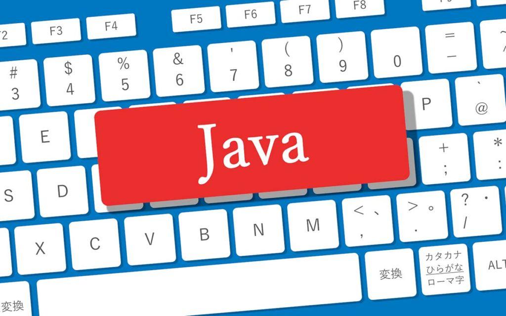 Java言語のイメージ