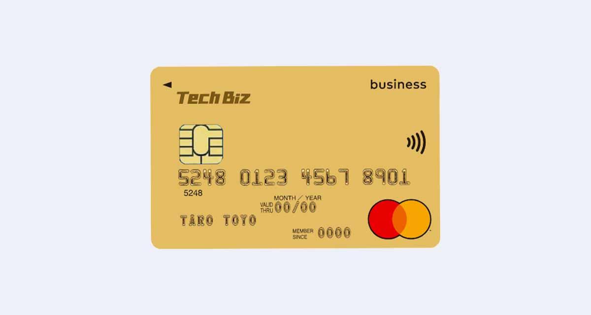 テックビズゴールドカードの券面画像