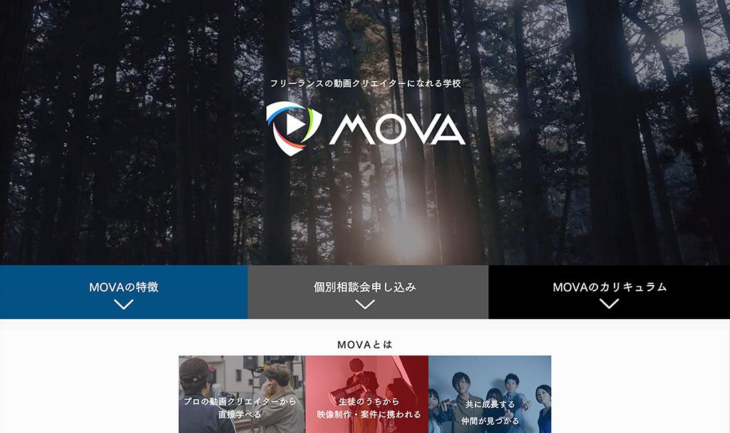MOVA(フリーランスの動画クリエイターになれる学校)の公式サイト